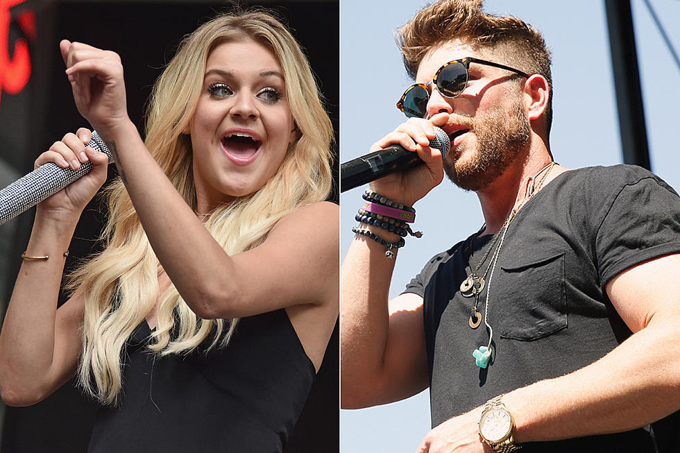 Who do you want to meet kelsea ballerini or chris lane enter now who do you want to meet kelsea ballerini or chris lane m4hsunfo